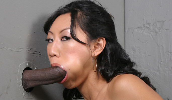 Gloryhole asian movies