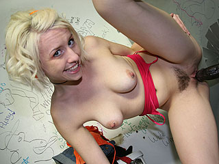 Proxy Paige from GloryHole.com