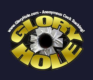 GloryHole.com included when you sign up for Gloryhole.com